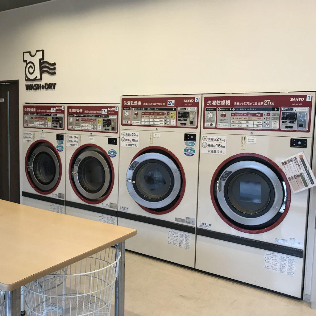 コインランドリー洗濯乾燥機